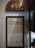 2019 台南漫遊@林百貨: