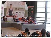 台中『球瑜珈』溫馨帶動回憶990814:IMG_5483.JPG