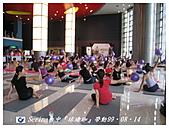 台中『球瑜珈』溫馨帶動回憶990814:IMG_5491.JPG