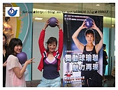 舞動時尚有氧派對表演★2009.06.13:IMG_0037.jpg