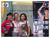 舞動時尚有氧派對表演★2009.06.13:IMG_0042.jpg