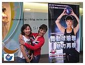 舞動時尚有氧派對表演★2009.06.13:IMG_0046.jpg