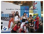 舞動時尚有氧派對表演★2009.06.13:IMG_0058.jpg