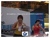 舞動時尚有氧派對表演★2009.06.13:IMG_0061.jpg