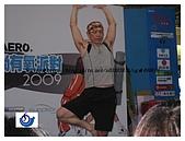 舞動時尚有氧派對表演★2009.06.13:IMG_0063.jpg