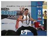 舞動時尚有氧派對表演★2009.06.13:IMG_0070.jpg