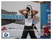 舞動時尚有氧派對表演★2009.06.13:IMG_0071.jpg