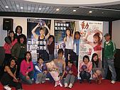 20071216第四集簽演會照片:1 (17).jpg