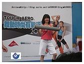 舞動時尚有氧派對表演★2009.06.13:IMG_0074.jpg