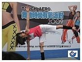 舞動時尚有氧派對表演★2009.06.13:IMG_0077.jpg