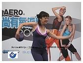 舞動時尚有氧派對表演★2009.06.13:IMG_0081.jpg