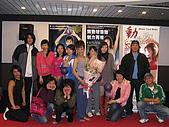 20071216第四集簽演會照片:1 (18).jpg