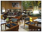 喜來登親情下午茶:IMG_8949.JPG