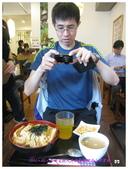 【師大美食】飛驒高山學習樂★2011‧05‧05:IMG_9521.JPG