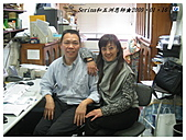 恩師陳五洲教授♥感恩心巡迴禮系列一:IMG_1219.JPG