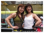 2008Touch Aero舞動時尚窈窕派對Part 2.:纖細修長的身材令人羨慕