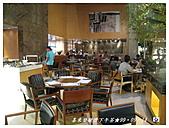 喜來登親情下午茶:IMG_8953.JPG