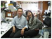 恩師陳五洲教授♥感恩心巡迴禮系列一:IMG_1220.JPG