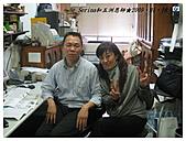 恩師陳五洲教授♥感恩心巡迴禮系列一:IMG_1221.JPG