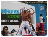 2008Touch Aero舞動時尚窈窕派對Part 2.:好棒的體格呀