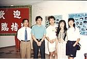 恩師陳五洲教授♥感恩心巡迴禮系列一:掃描0036.jpg