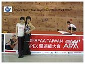 2009AFAA APEX體適能嘉年華會第一天:11.jpg