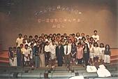 恩師陳五洲教授♥感恩心巡迴禮系列一:掃描0020.jpg