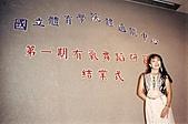 恩師陳五洲教授♥感恩心巡迴禮系列一:掃描0021.jpg