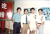 恩師陳五洲教授♥感恩心巡迴禮系列一:掃描0032.jpg