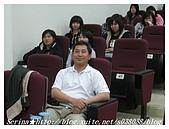 新竹中國科技大學演講分享:休管系賴主任