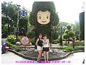 Serina和老妹第一次搭高鐵台中遊:IMG_5395.JPG