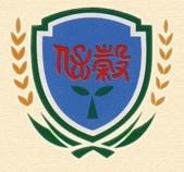 三重穀保家商演講照片分享080521:穀保正字標記