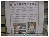 師範大學體能檢測20091020:IMG_0033.jpg