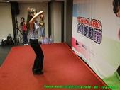 Touch Aero有氧運動派對★2012‧05‧19:IMG_8602.JPG