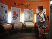 環島之旅‧宜蘭站★2011‧07‧07/08:IMG_2450.JPG
