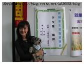 三重穀保家商演講照片分享080521:與寶寶合照(演講日期寫錯囉)