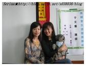 三重穀保家商演講照片分享080521:與氣質美女老師合照之二
