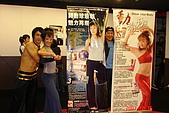 20071216第四集簽演會照片:DSC05542.JPG