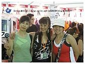 2009AFAA APEX體適能嘉年華會第一天:17.jpg