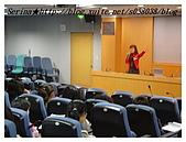 台中朝陽科技大學演講:開始手足舞蹈啦