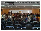台中朝陽科技大學演講:來個大合照吧!