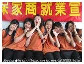 三重穀保家商演講照片分享080521:同學的表情超口愛呦