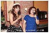 感恩心巡迴禮系列二-貴人王秀峯小姐:IMG_0059.JPG