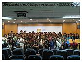 台中朝陽科技大學演講:演講結束同學們最開心啦!哈~~