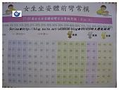 師範大學體能檢測20091020:IMG_0038.jpg