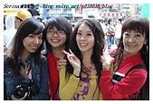 2008Touch Aero舞動窈窕派對Part 3.:四大美女圖