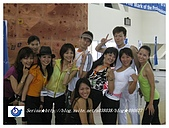 2009AFAA APEX體適能嘉年華會第一天:21.jpg