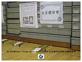師範大學體能檢測20091020:IMG_0039.jpg