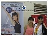 2009AFAA APEX體適能嘉年華會第一天:23.jpg