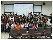 新竹中國科技大學演講分享:大合照